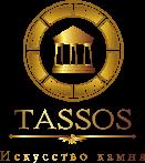 Тассос