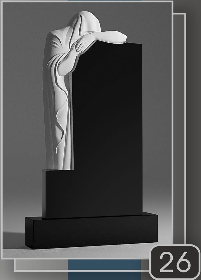 Памятник фигурный – 26