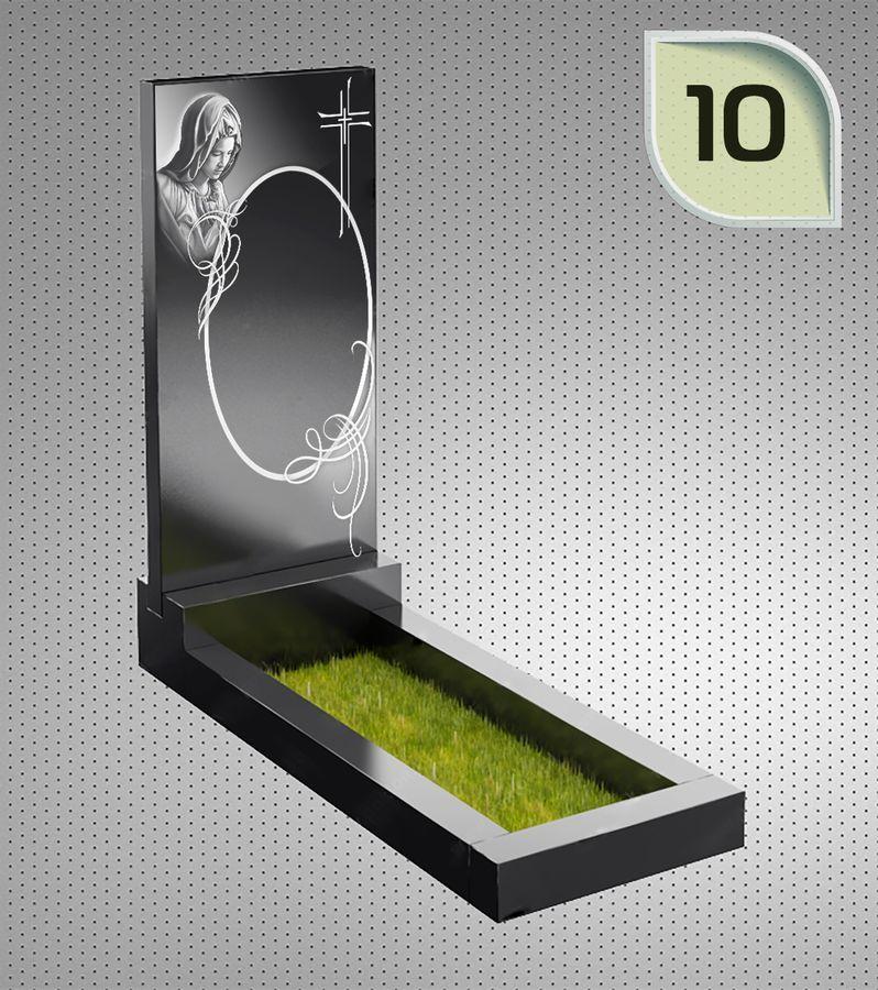 Памятник – 10