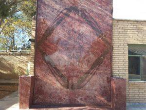 Мемориальный комплекс из красного камня