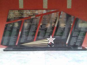 Мемориальный комплекс из черного гранита
