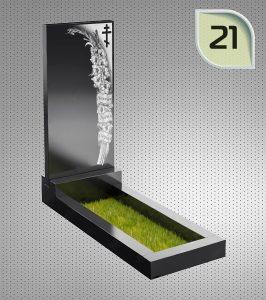 Памятник – 21