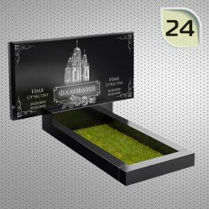 Памятник горизонтальный – 24