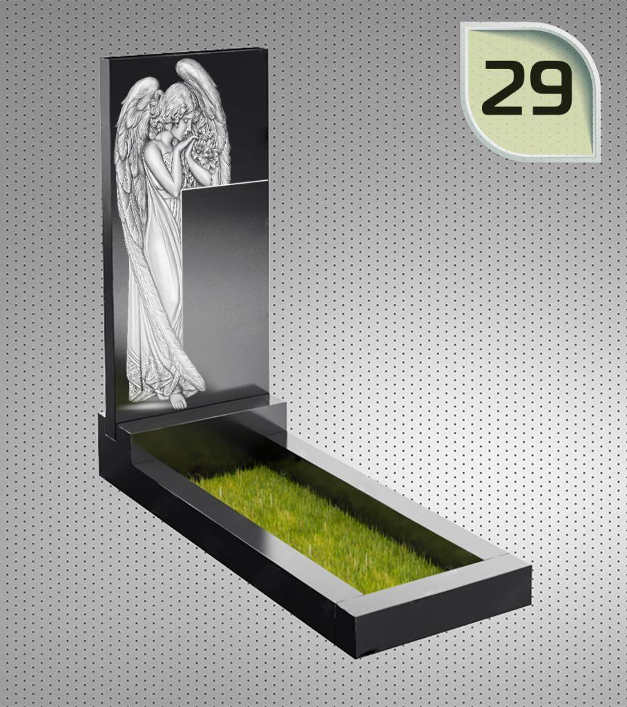 Памятник – 29