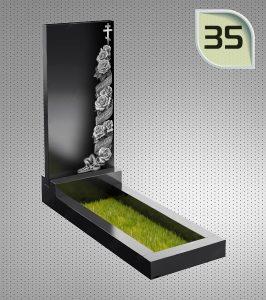 Памятник – 35