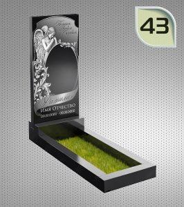 Памятник – 43