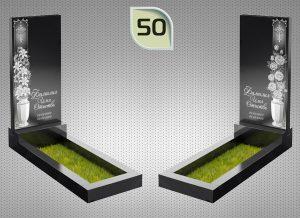 Памятник – 50