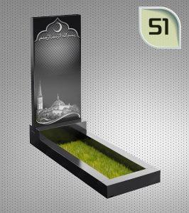 Памятник – 51 мусульманский