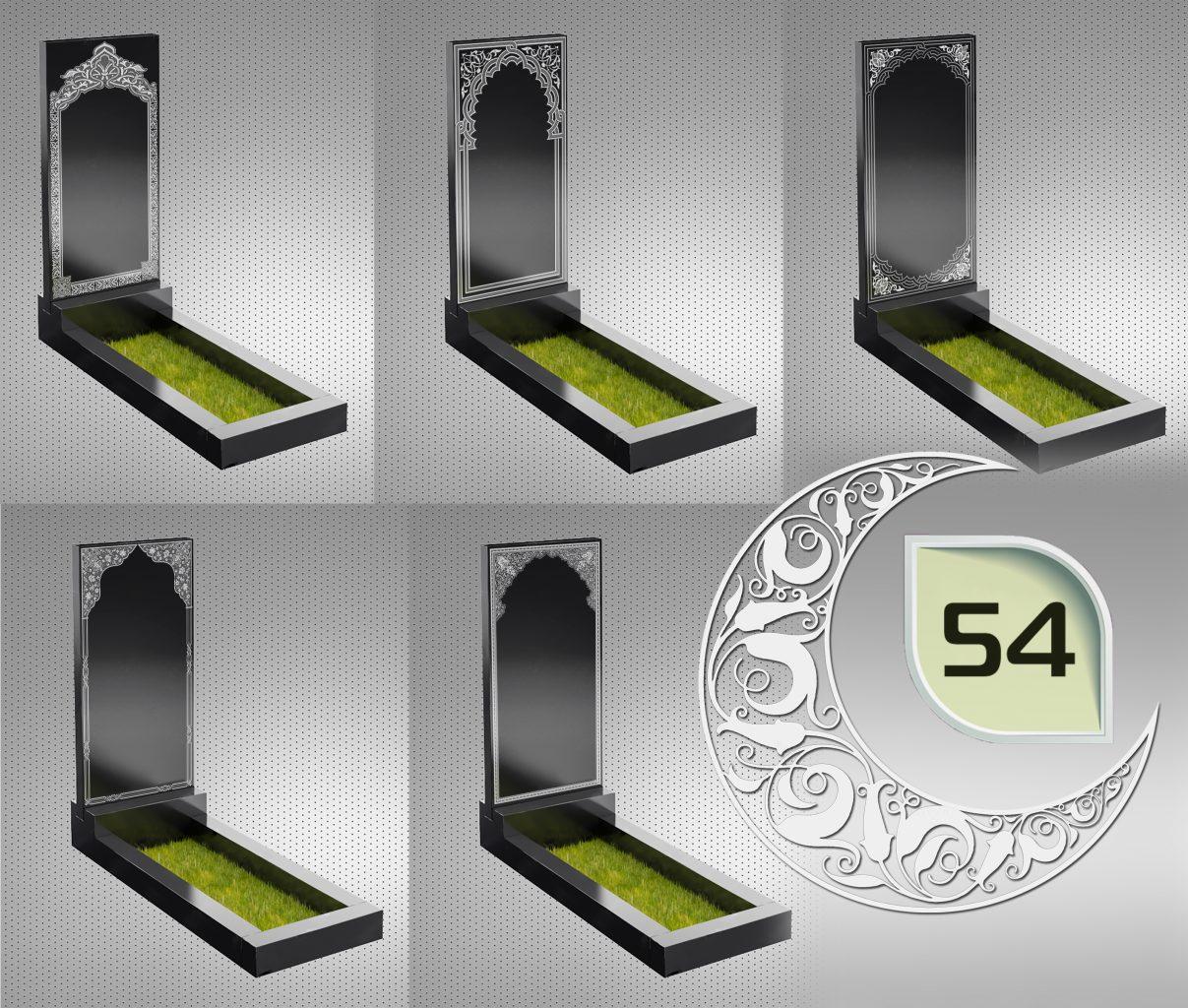 Памятник – 54 Мусульманский