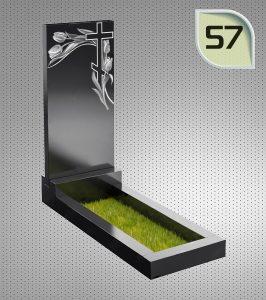 Памятник – 57
