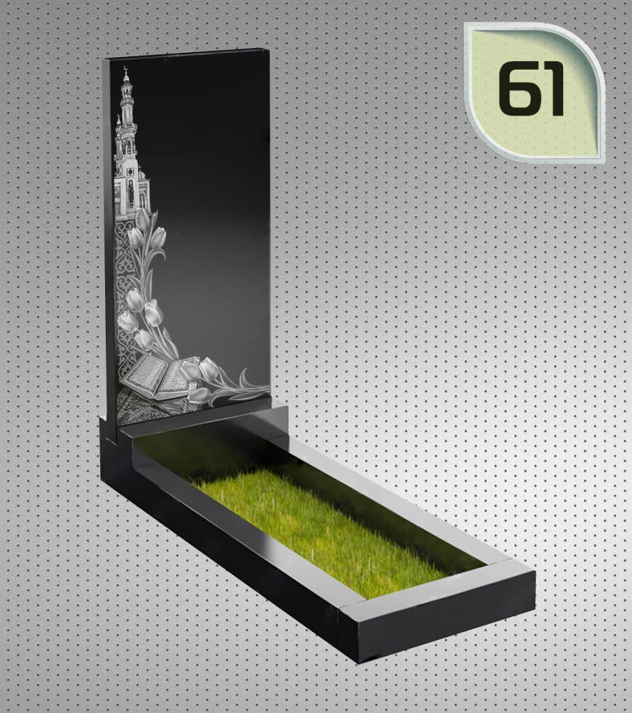 Памятник – 61