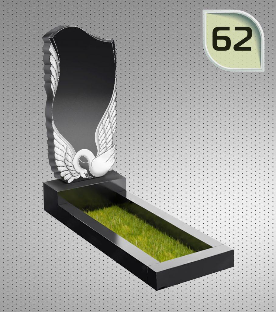 Памятник – 62