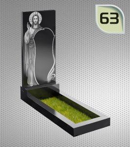 Памятник – 63
