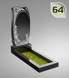 Памятник – 64