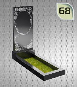 Памятник – 68